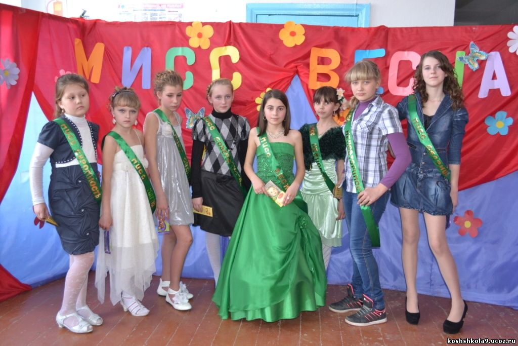 Сценарий на мисс села